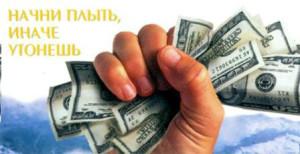 Начать свой бизнес,николай сусанин,хочу свой бизнес,бизнес